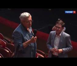 Embedded thumbnail for ТК Россия-Культура - Сбор труппы Геликон-опера, приуроченный к открытию 32-го сезона