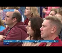 Embedded thumbnail for Первый канал - «Русская опера у стен монастыря» в Сергиевом Посаде