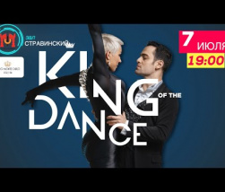 Embedded thumbnail for Kings of the Dance