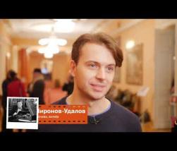 "Embedded thumbnail for Открытие выставки ""Гримерка Андрея Миронова"""