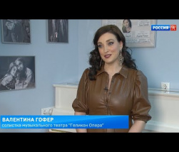 "Embedded thumbnail for ТК Культура - ""Учитель пения"""