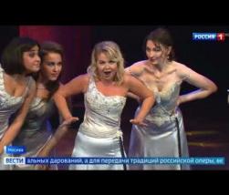 Embedded thumbnail for Россия 1 - Бал княгини Шаховской
