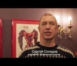 Embedded thumbnail for Севильский цирюльник. Дж. Росссини. Декабрь 2016